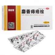 馬應龍 麝香痔瘡栓 1.5g*12粒