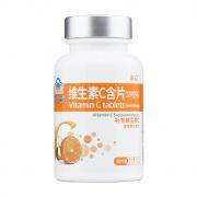来益 维生素C含片(甜橙味) 24g(0.8g*30片)