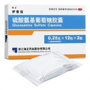 伊索佳 硫酸氨基葡萄糖膠囊 0.25g*12粒*2板
