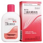 新亚喜乐 二硫化硒洗剂 2.5%:100g