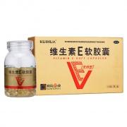 葵花 維生素E軟膠囊(天然型) 0.1g*110粒/瓶