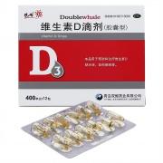 悦而 维生素D滴剂(胶囊型) D3 400IU*12粒