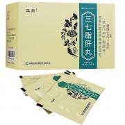 玉药 三七脂肝丸 5g*18袋(0.65g/10丸)
