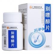 康和 别嘌醇片 0.1g*100片