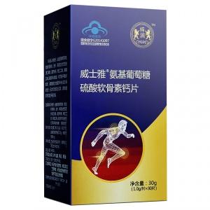 威士雅 氨基葡萄糖硫酸软骨素钙片 30g(1.0g*30片)
