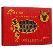 广修堂 鹿茸(生切粉片) 5g