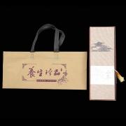 长白山 林下山参 (6.5g~7g)*10条(厂家直发)
