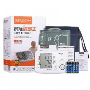 攀高 手臂式电子血压计 PG—800B5(1) 1台