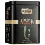 碧源優健 肉蓯蓉粉 2g*30袋/盒