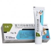 久邦 复方吲哚美辛乳膏 4%:15g/支