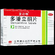 麦达啉 多潘立酮片 10mg*30片