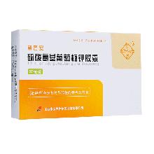 留普安 硫酸氨基葡萄糖钾胶囊 0.25g*10粒*2板