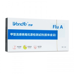 万孚 甲型流感病毒抗原检测试剂(胶体金法) 卡型 1人份