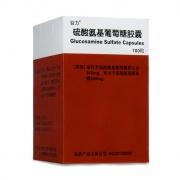 谷力 硫酸氨基葡萄糖膠囊 (314mg/250mg)*100粒