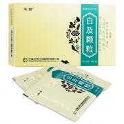 玉藥 白及顆粒 10g*9袋/盒