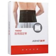 佳禾 医用固定带 YWD02-M 1盒