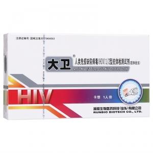 大卫 人类免疫缺陷病毒(HIV)1/2型抗体检测试剂(胶体金法) 卡型 1人份