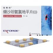 倍博特 缬沙坦氨氯地平片(Ι) (80mg/5mg)*7片
