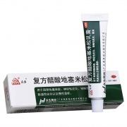 眾生 復方醋酸地塞米松乳膏 10g:7.5mg