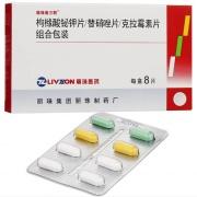 丽珠维三联 枸橼酸铋钾片/替硝唑片/克拉霉素片组合包装 0.3g*4片+0.5g*2片+0.25g*2片