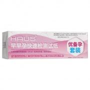 豪氏 優備孕套裝 (早早孕快速檢測試紙) 人絨毛膜促性腺激素(HCG)檢測試劑盒(膠體金法) 13人份(3卡型+10條型)