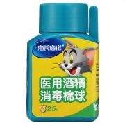 海氏海諾 醫用酒精消毒棉球 25粒/瓶