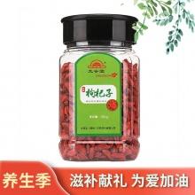 太安堂 枸杞子 150g/瓶