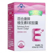 百合康 百合康牌維生素E軟膠囊 24g(400mg*60粒)