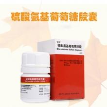 谷力 硫酸氨基葡萄糖膠囊 24粒