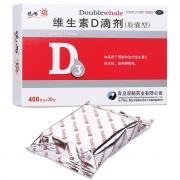 悦而 维生素D滴剂 D3 400IU*30粒