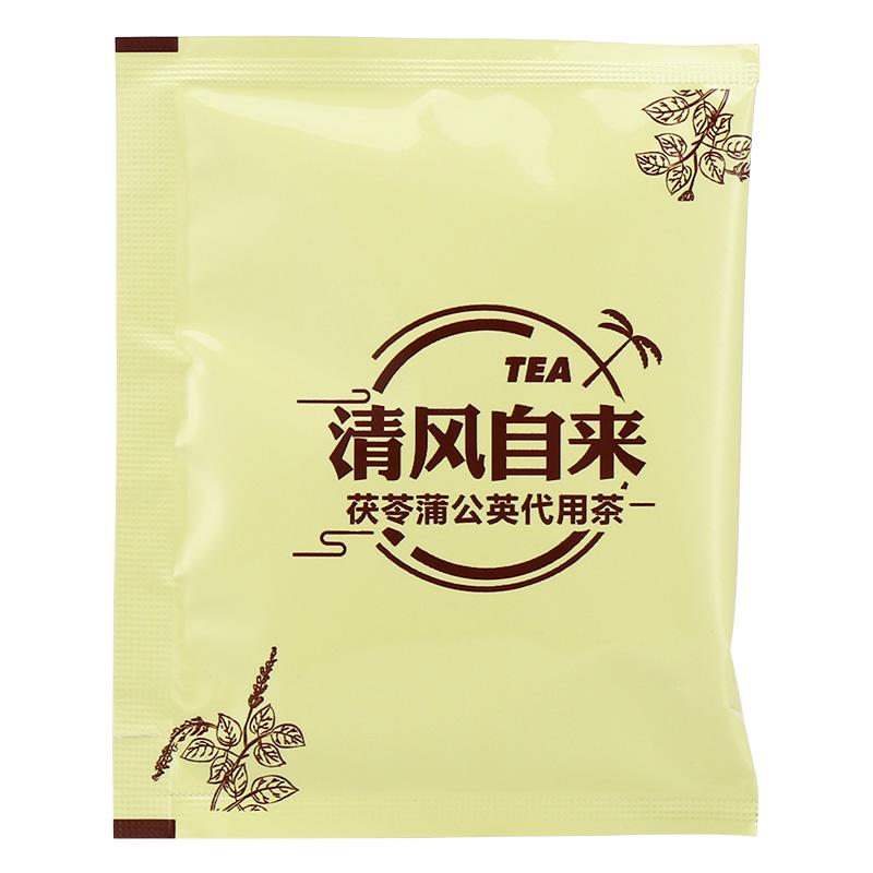 清风自来 茯苓蒲公英代用茶