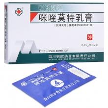 明欣利迪 咪喹莫特乳膏 (0.25g:12.5mg)*4袋