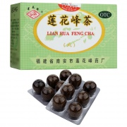 莲花峰 莲花峰茶 3g*12丸