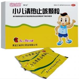 济仁 小儿清热止咳颗粒 6g*9袋/小盒