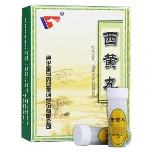 金马 西黄丸 3g*2瓶(1g/20丸)