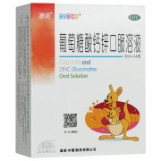 鋅鈣特 葡萄糖酸鈣鋅口服溶液 5ml*36支/盒
