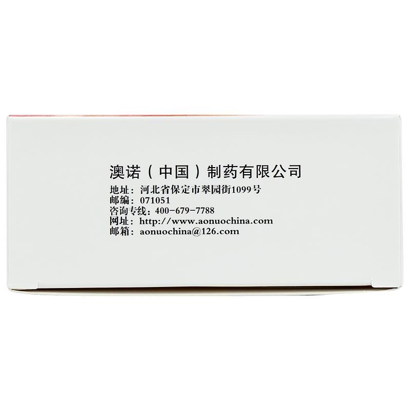 锌钙特 葡萄糖酸钙锌口服溶液