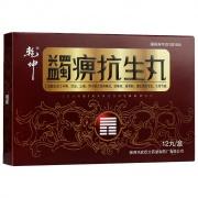 乾坤 蠲痹抗生丸 3g*12丸/盒