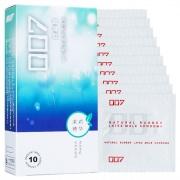007 超薄型避孕套 W52±2mm 10只