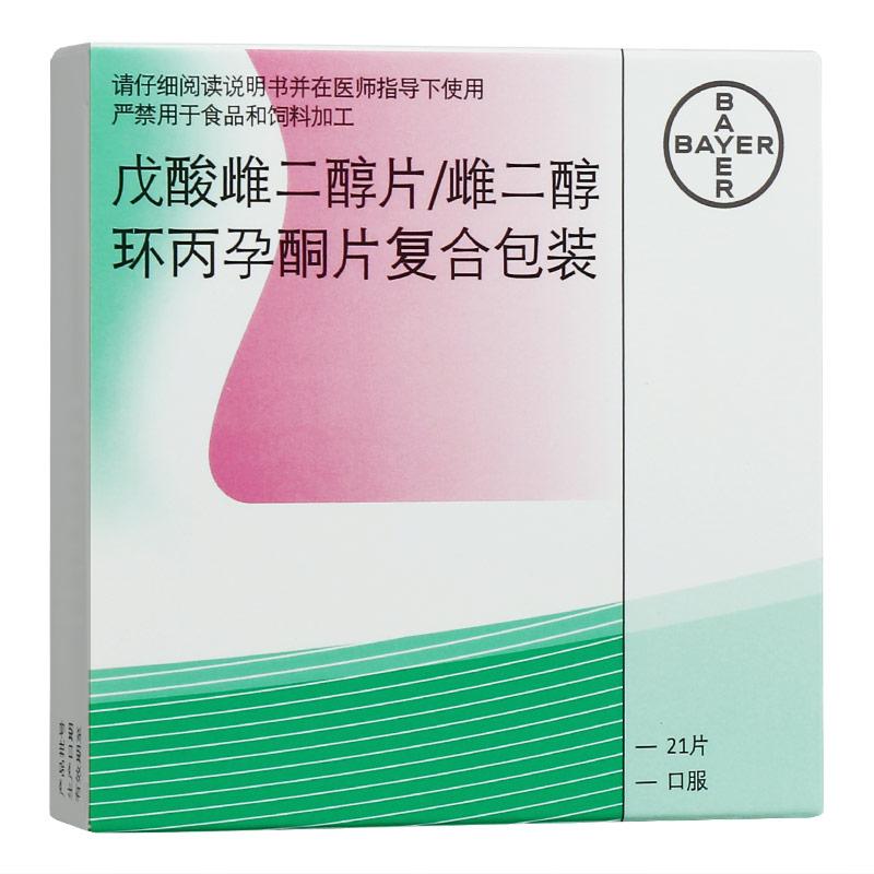 克龄蒙 戊酸雌二醇片/雌二醇环丙孕酮片复合包装
