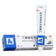 丁輕 丁酸氫化可的松乳膏 (10g:10mg)*20g