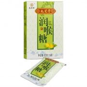 【双12暖心购】低至9.9元,由多种药食同源植物原料制作而成,保持口气清新。