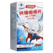 汤臣倍健 钙镁咀嚼片(4-17岁) 144g(1.6g*90片)