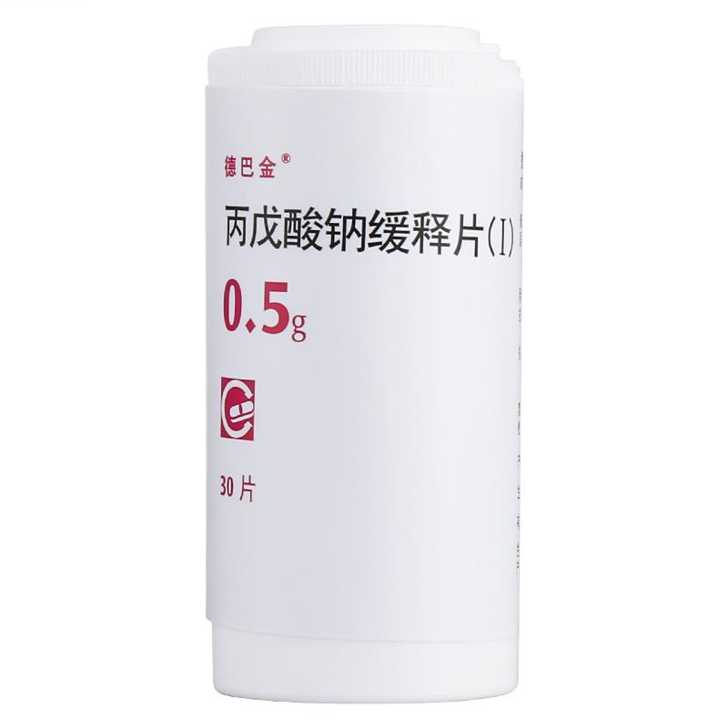 德巴金 丙戊酸鈉緩釋片(I)