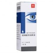 海露 玻璃酸鈉滴眼液 10ml:0.1%