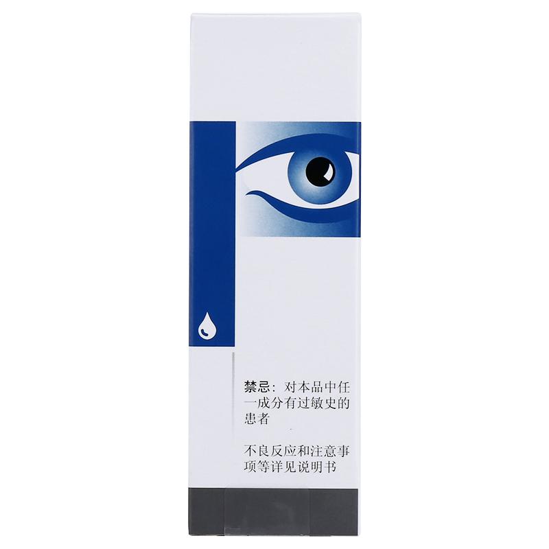 海露 玻璃酸钠滴眼液