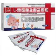 辅仁 L-赖氨酸盐酸盐颗粒 (1g:0.15g)*15包/盒