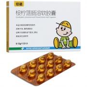切諾 桉檸蒎腸溶軟膠囊 0.12g*12粒