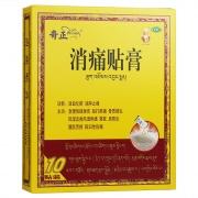奇正 消痛貼膏 (2.5ml:1.2g)*10貼/盒