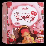 闪亮 大马士革玫瑰精油热敷蒸汽眼罩 10片